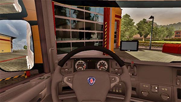 Interior camera mod