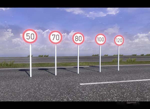 HD German Speed signs f