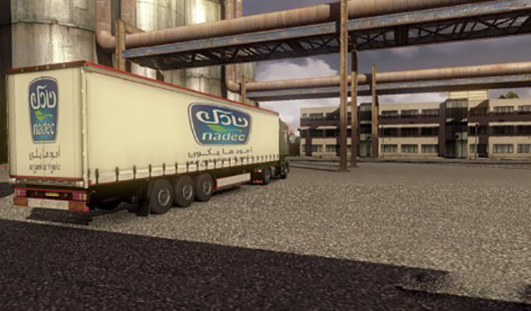 Arabic Trailers Pack v 1.0