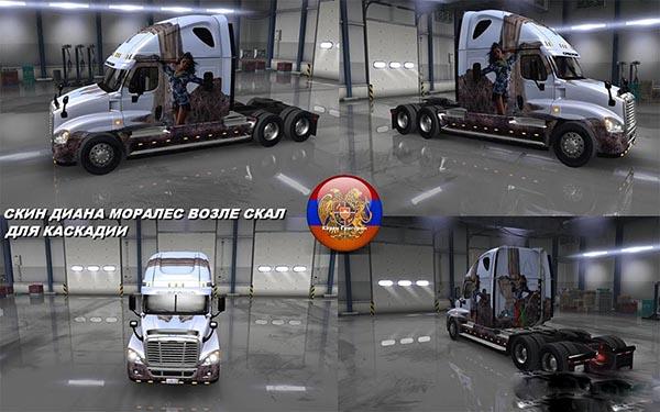 Freightliner Cascadia Diana Morales Skin