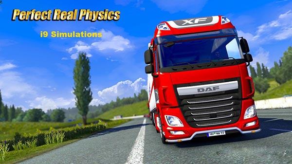 Perfect Real Physics v 1.1
