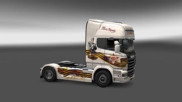Scania R Vasiliy Terkin Skin
