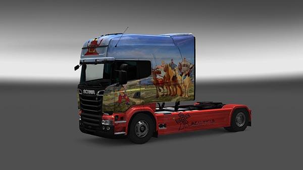Scania RS RJL Three Heroes Skin