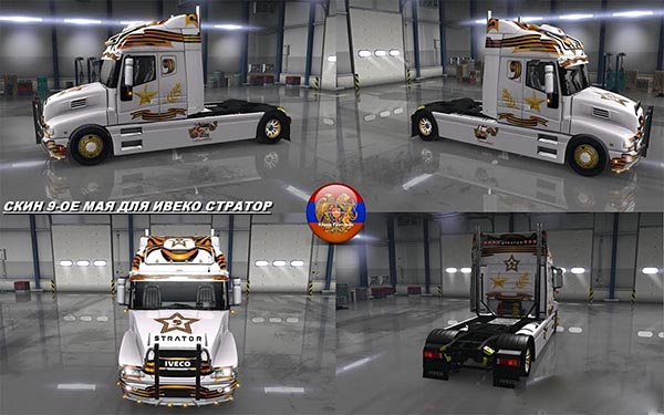 Iveco Strator 9 May Skin