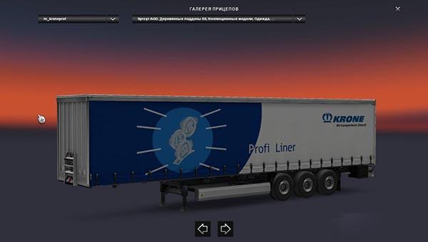 Krone ProfiLiner Trailer
